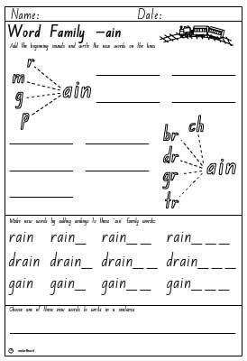 Word Family 'ain' Activity Sheet