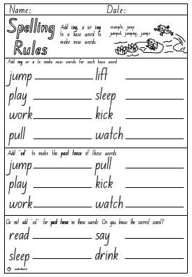Adding s and ing Activity Sheet