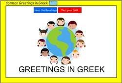 Greetings in Greek