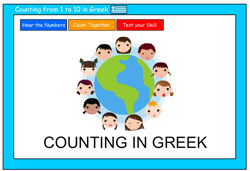 Counting to 10 in Greek