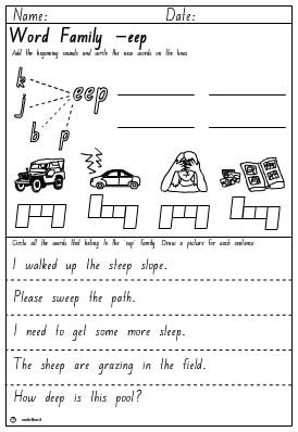 Word Family 'eep' Activity Sheet